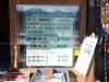 iyashi-no-sato-3