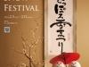 64th-sapporo-snow-festival-2013