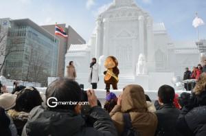 เบิร์ด ธงไชย แมคอินไตย์ ได้รับเชิญเป็น ทูตมิตรภาพ (International Friendship Ambassador) 3