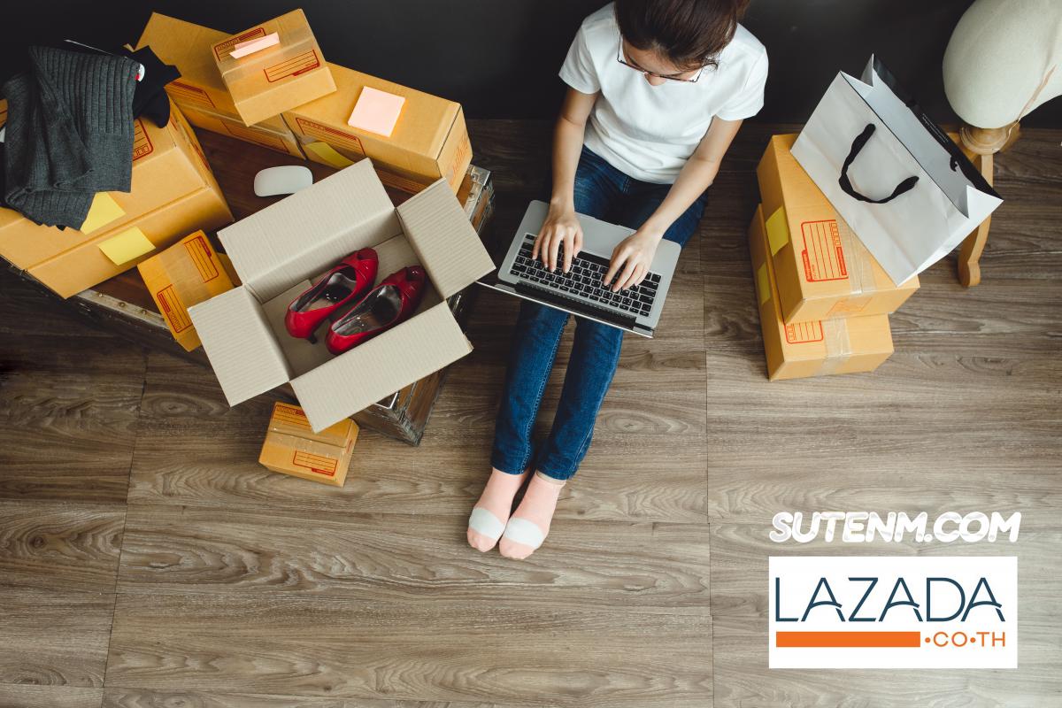 E-Commerce LAZADA