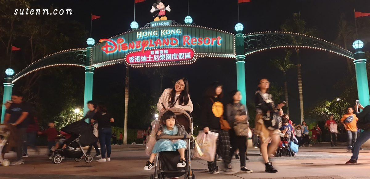 พาลูกเที่ยวฮ่องกง 4 วัน 3 คืน 2019